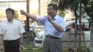中山泰秀 2009年8月4日 中川秀直 都島区・街頭演説 1 中川秀直 検索動画 6