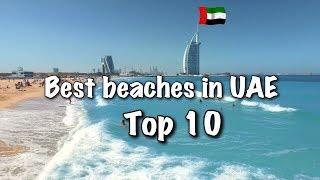 Top 10 Best Beaches In United Arab Emirates 2020