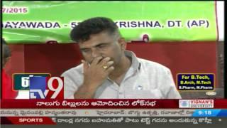 Pawan Kalyan To Meet AgriGold Vctims In Vijayawada tomorrow - TV9