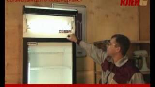 видео Купить торговый холодильник для напитков