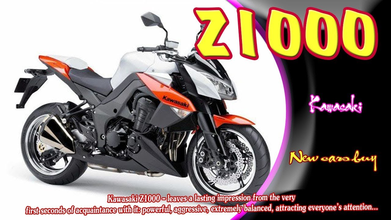 2019 kawasaki z1000 2019 kawasaki z1000sx 2019. Black Bedroom Furniture Sets. Home Design Ideas