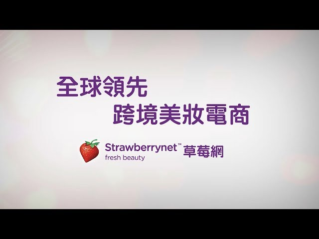?????????? - ??? ?Strawberrynet - The world's leading online beauty shopping site