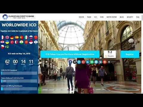 European Crypto Bank #ICO