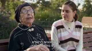 שטיסל עונה 2 פרק 4