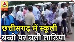 Twarit Dukh: Chhattisgarh SDM Orders Lathi-Charge On Students Protesting For Construction Of Road