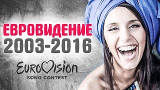 видео 2ое место Евровидение 2014 Финал - Нидерланды, The Common Linnets - Calm After The Storm (Final)