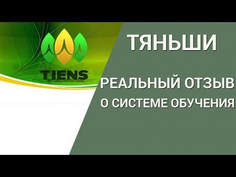 Компания Терем - черный список / отзывы, строительство каркасных домов