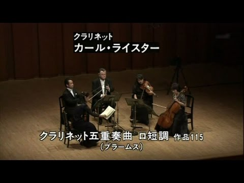 Brahms Clarinet Quintet in B minor, Op.115