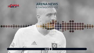 Κ.Παπαδόπουλος: «Κάποτε θα πάρω πρωτάθλημα με τον ΠΑΟΚ»