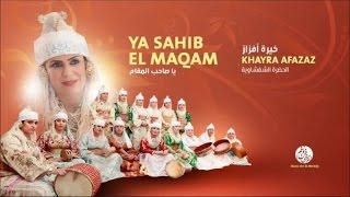 Gambar cover Khayra Afazaz - Ma rahati (4) | ما راحتي | الحضرة النسوية الشفشاونية | خيرة أفزاز