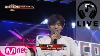 [슈퍼스타K7 LIVE] 김민서(슈퍼위크) - I`m Alright 150910 EP.4