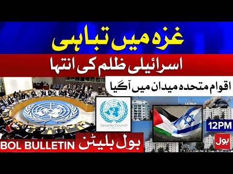 Israel vs Palestine - United Nations Security Council