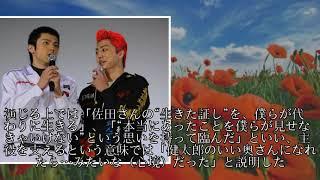 山田裕貴「いい奥さんになれたら…」 健太郎の親友役「気持ちは女房役」 ...
