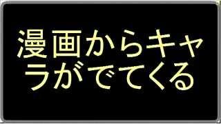 【土9】泣くな、はらちゃん 14P【長瀬智也】 はらちゃん長瀬智也 越前...