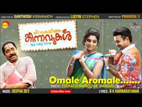 Omale Aromale Lyrics - Chirakodinja Kinavukal Malayalam Movie Songs Lyrics