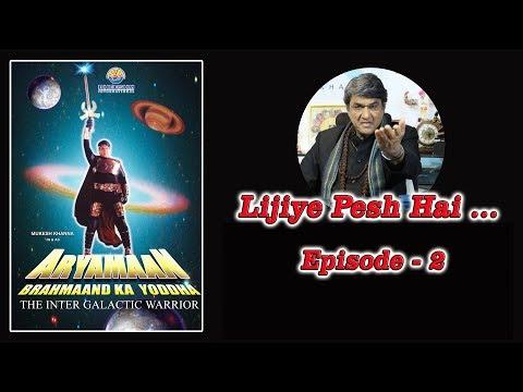 Mukesh Khanna Lekar Aaye... ARYAMAAN Episode - 2