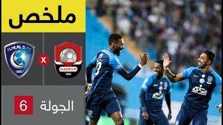 ملخص مباراة الرائد والهلال مباراة مؤجلة من الجولة 6 من الدوري السعودي للمحترفين