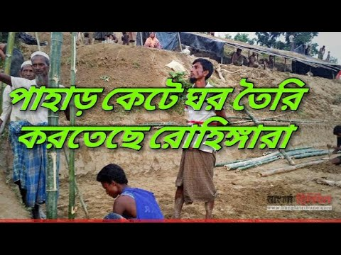 See how the Rohingyas are building houses by Myanmar, and Kutupalong Camp of Cox's Bazar in Banglade