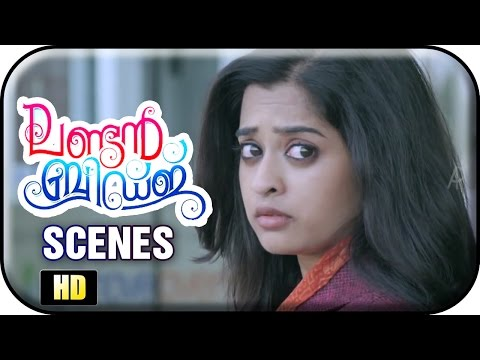 London Bridge Malayalam Movie | Scenes | Prithviraj drops Nanditha at the airport | Andrea