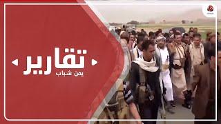 عمران ... مليشيا الحوثي تدشن عمليات التصفية بحق داعميها القبليين