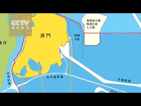 China releases new map defining sea controlled by Macao SAR