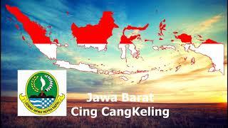 Gambar cover Cing Cang Keling - Lagu Daerah Jawa Barat