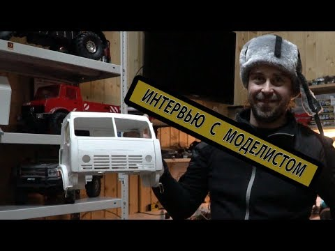 Интервью с RC Hobby Home.  Радиоуправляемые машины WPL B24, WPL B36 , камаз, танки, трофи, Traxxas