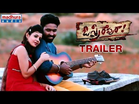 O Sthree Repu Raa Trailer | Ashok Reddy | Ghantasala Viswanath | Madhura Audio