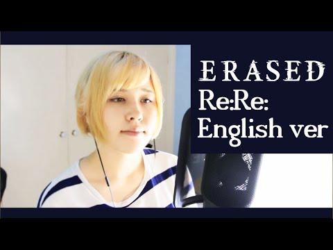 IU – Ending Scene (이런 엔딩)