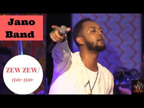 "Jano Band: Performing ""ZEW ZEW/ ዘው ዘው "" from the New Album [ Incredible Performance 2018]"