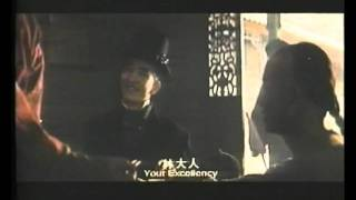 Opium War (Drama 1997) 5/15 english subtitle