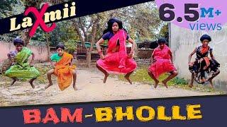 Bam Bholle New Version - Laxmii | Toofani Dance | Akshay Kumar | Viruss | Adarsh Anand