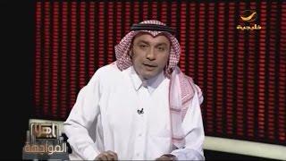 يحيى الأمير في مواجهة فكرية مع د. سعد البازعي وهذا ما دار بينه وبين عبدالله الغذامي