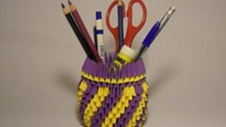 Модульное оригами.№2. Карандашница