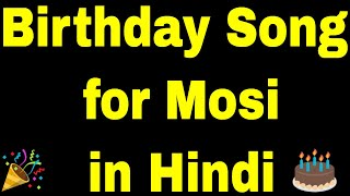 Birthday Song for mosi - Happy Birthday mosi Song