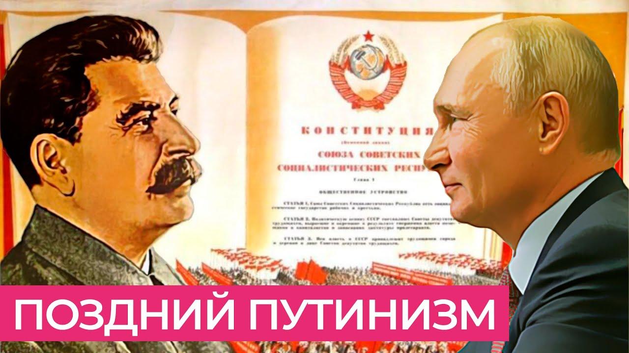 Диктатура суперпрезидента Путина. Как начинается фестиваль арестов от ФСБ // Мнение Михаила Фишмана