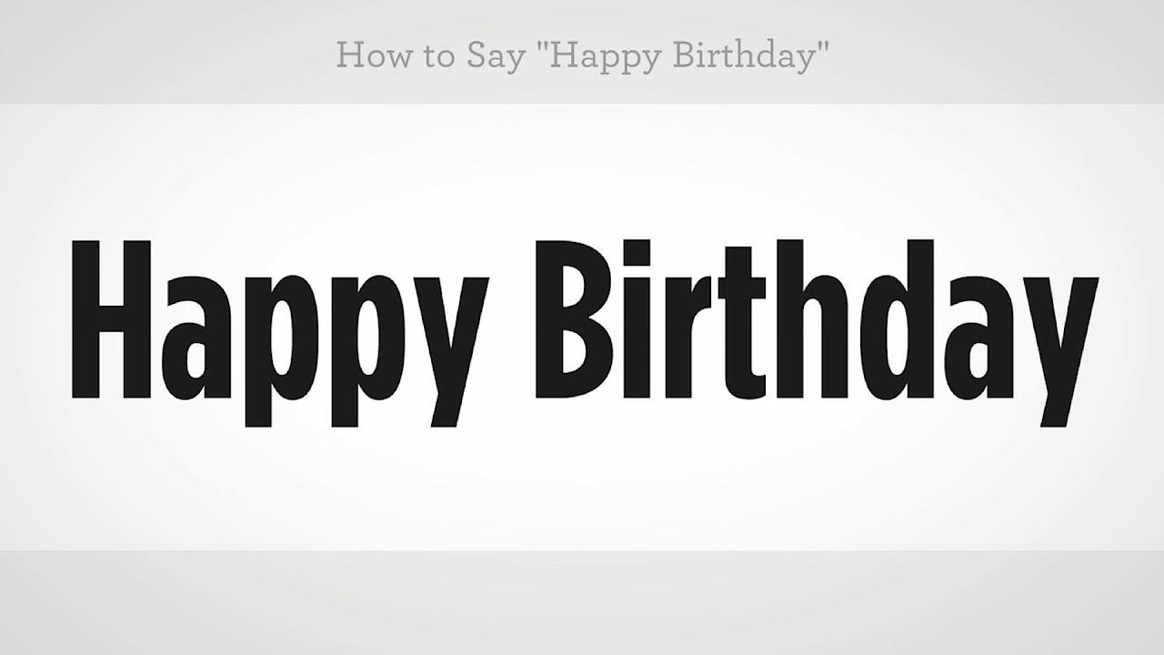 How to say happy birthday mandarin chinese youtube how to say happy birthday mandarin chinese buycottarizona Gallery