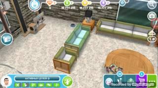 Lp. The sims Free play # 7  Щенки и Котята .
