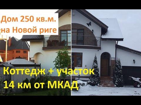 Агентство элитной недвижимости Москвы и Подмосковья КМ