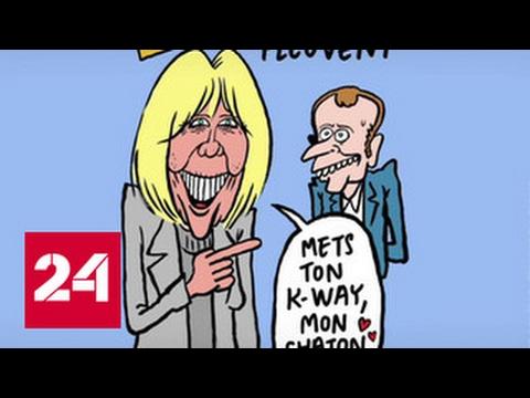 Выборы во Франции: Олланд расстроен результатами Ле Пен