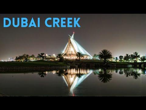 Dubai Creek Crossing ( Ilog sa Dubay )