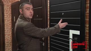 видео входные двери мдф страж