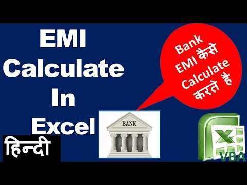 loan-calculator-|-emi-calculator-|-loan-emi-calculator-in|-excel-|-hindi