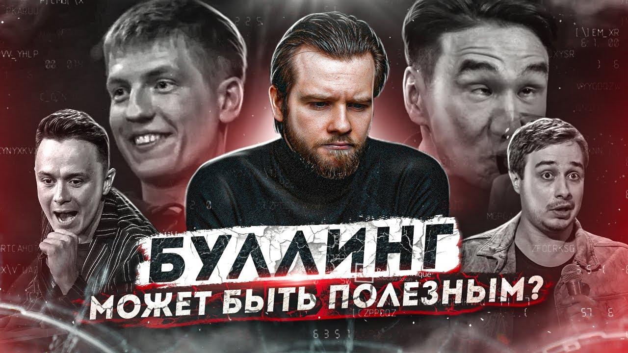 Почему в России популярен жесткий юмор? Разбор