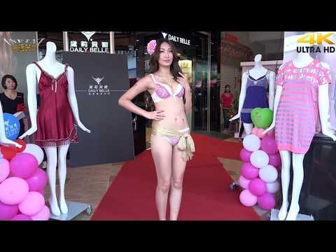 4K內衣秀 lingerie show 1 名婷32C(4K 2160p)@黛莉貝爾 內衣秀[無限HD] 🏆