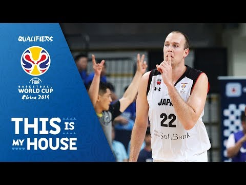 HIGHLIGHTS: Japan vs. Chinese Taipei (VIDEO) July 2 | Asian Qualifiers