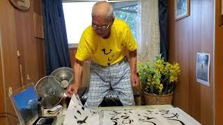 2019.07.12 おじいちゃんの土佐弁講座 おまけ 4K 高画質