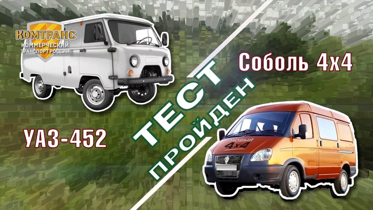Кузов ГАЗ 22171