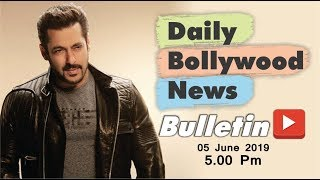 Bollywood News | Bollywood News Latest | Bollywood News in Hindi | Salman Khan | 5 June 2019 | 5 PM