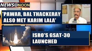 Karim Lala's grandson claims that Sharad Pawar & Bal Thackeray also met the ganster|Oneindia News